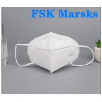 Wholesale Anti Saliva N95 Face Mask Industrial Virus Protection Mask CE FDA Standard from china suppliers