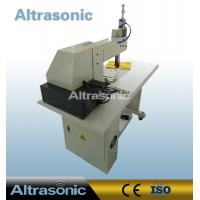 Wholesale Non Woven Bag Ultrasonic Sealing Machine Sewing Cutting With Various Roller Patterns from china suppliers
