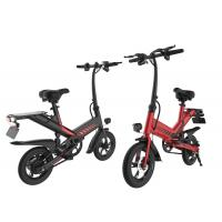 China Brushless Motor 350w Folding Motorized Bicycle 12 Inch Lithium Battery Power Supply for sale