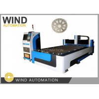 Wholesale Electric Motor Prototypes 500W Fiber Laser Cutting Machine Before Stacking from china suppliers
