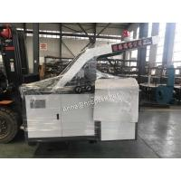 Wholesale High Precision Flute Corrugated Paper Lamination Machine 1300X1100mm Size from china suppliers