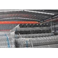 Wholesale Circular Galvanized Steel Pipe - 2 from china suppliers