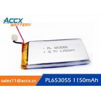 Wholesale 653055 1150mAh 3.7V li-polymer battery with PCM, accept any custom-made from china suppliers