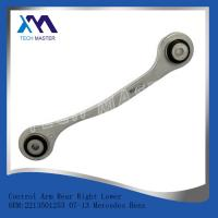 Wholesale Rear Right Lower Automobile Control Arm For Mercedes W221 22135012 from china suppliers