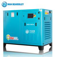 Wholesale Screw Type Oil Injected Screw Compressor Direct Driven High Speed Blue  Color from china suppliers