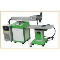 China Stainless Steel Laser Welding Machine for sale