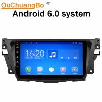 Buy cheap Ouchuangbo car radio multi media stereo android 6.0 for MG GS with bluetooth SWC BT AUX 4 Cores from wholesalers