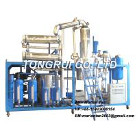 Used motor oil recycling distillation plant can for Used motor oil recycling equipment
