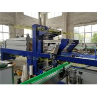 Wholesale PLC Control End Of Line Packaging Equipment With Adjustable Speed Range from china suppliers