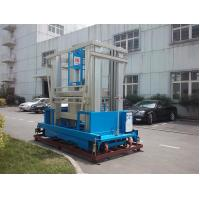 Wholesale Reliable Mobile Elevating Work Platform 20 M Aluminum Alloy Hydraulic Boom Lift from china suppliers