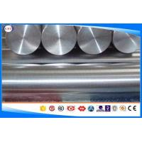 Wholesale 16-550 Mm Diameter Tool Steel Bar 718 / P20 Plastic Tool Steel Material from china suppliers