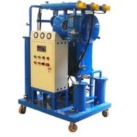 Buy cheap High Vacuum Transformer Oil Purifiers, Insulating Fluid Dehydrating & Degassing from wholesalers