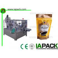 China Paste Filling Sauce Packaging Machine Doypack Pouch Rotary Packing on sale
