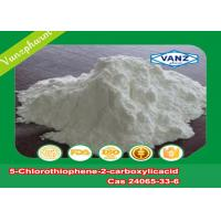 Buy cheap White Pharmaceutical Raw Materials 24065-33-6 Rivaroxaban Intermediate from Wholesalers