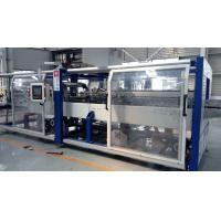 Wholesale Stainless Steel Plastic Bottle Packing Machine Enviromental Protection from china suppliers