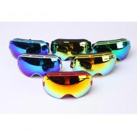 Wholesale Yellow PC Lens Kids Snowboarding Goggles and Eyewear with TPU Frame from china suppliers