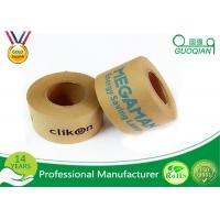 Wholesale Environmental Reinforcement Kraft Paper Tape For Sealing / Packaging from china suppliers