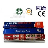 Wholesale Food grade catering aluminum foil roll, Foodservice Aluminium Foil Roll from china suppliers