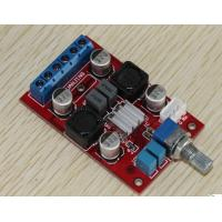Wholesale 2*20W class D amplifier from china suppliers