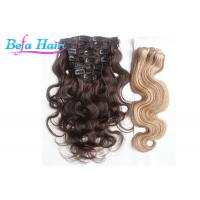 Wholesale Malaysian 22 Inch / 24 Inch Virgin Remy Clip In Hair Extension For Full Head from china suppliers