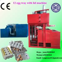 China Eco-friendly Recycled Waste Paper Pulp Egg Tray Machine Paper Egg Tray Making Machine Paper Pulp Egg Tray Machine on sale