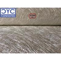 Wholesale CYC Fiberglass Continuous Filament Mat (CFM) from china suppliers