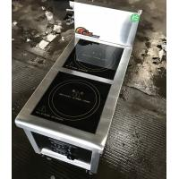 Wholesale Induction Hob 2.4Kw Commcercial Induction Cooker 2 Zone Commercial Induction Stove from china suppliers