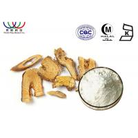 Wholesale Natural Knotweed Extract Resveratrol Medicine Grade For Food Ingredients from china suppliers