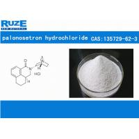 Wholesale palonosetron hydrochloride  CAS:135729-62-3 from china suppliers
