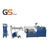 Wholesale Mini granulator twin screw extruder home use granulation PP PE making machine from china suppliers