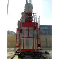 Wholesale Frequency Conversion Passenger Hoist CH 2000 with Single Car 2000kg High Capacity from china suppliers