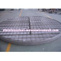 China ROUND OR CUSTOMIZE Alloy Wire Meshmist Eliminator Filter Demister Pads With Frame Anti - Corrosion on sale