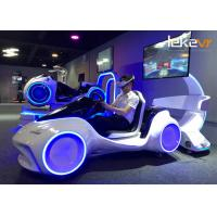 China Best High-tech Leke 9d VR Car Driving Simulator Online Multiplayers Gaming Machine for VR Park on sale