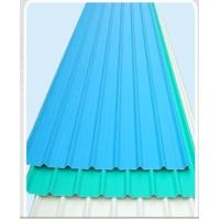 Wholesale 1060 color coated aluminum corrugated sheet for roof from china suppliers