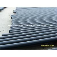 China 3PE External coating carbon steel pipe on sale