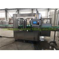 Wholesale Electric Hot Juice Filling Machine / Glass Bottle Production Line 5.88kw from china suppliers