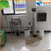 Wholesale 2T 1T 0.5T Electric Steam Boiler Accessories Industrial Water Softener Customized from china suppliers