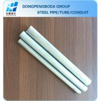 Wholesale UL797 ANSI C80.3 electrical conduit China supplier made in China market from china suppliers