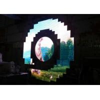 Wholesale Night Club p3 Curved LED Screen Bar Special Shape Video Super Clear Vision from china suppliers