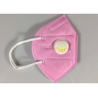 Buy cheap Sell Well New Type Disposable Kn95 Pink Dust Mask With Valve from wholesalers