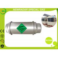 Wholesale Non-toxic Cooling Gas A Slight Ethereal Odor.  Refrigerant ISO DOT And GB Certificated For Air Conditioning from china suppliers