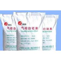 Wholesale White Carbon from china suppliers