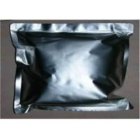 Wholesale Glabridin 59870-68-7 Cosmetic Intermediates Raw Materials For Skin Oxidation from china suppliers