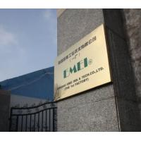 Qingdao EMEI Ind. & Tech. Co., Ltd.