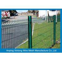 China 200*55mm Welded Wire Mesh Fence Galvanized Iron Wire For Sport Field for sale
