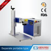 Buy cheap 20W 30W 50W Separate Portable Fiber Laser Marking Machine for Metal Stainless Steel from wholesalers