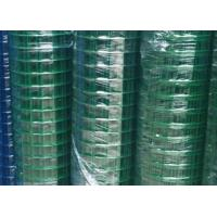 Wholesale Dutch Wave Steel Wire Fencing PVC Coated Euro Holland Wire Mesh Fence from china suppliers