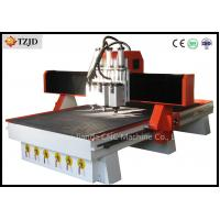 Wholesale China good quality Servo motor Auto Tool Changing CNC Router manufacturer from china suppliers