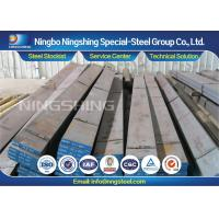 Wholesale Professional DIN 1.2601 Cold Work Tool Steel Special Steel Flat bar from china suppliers