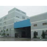 Dongguan Honghao Purification Technology Co., Ltd.